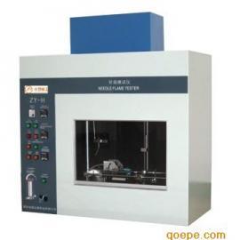 针焰试验仪针焰试验机