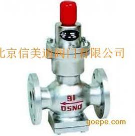 北京进口波纹管减压阀-美国弹簧减压阀