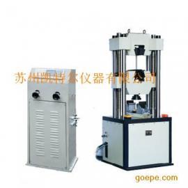 数显电液式万能试验机