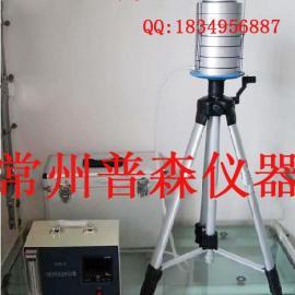 JWL-6筛孔擦式气体动物采样器