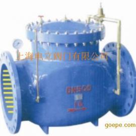 水力控制阀BFDZ701液力自动控制阀