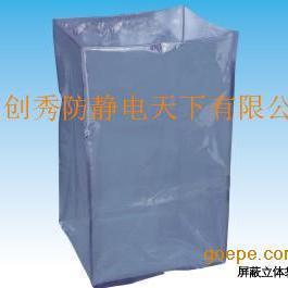 昆山防静电屏蔽袋