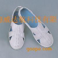广东静电防护鞋|深圳防静电鞋|南山防静电四眼鞋