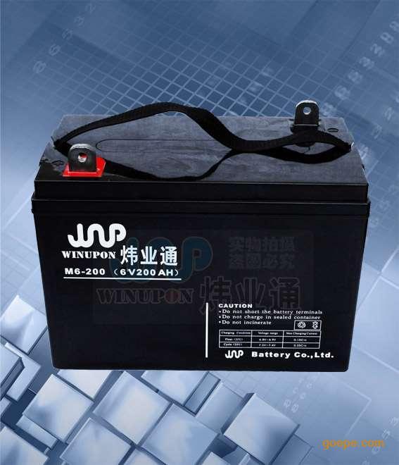 12v40ah蓄电池