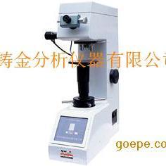 维氏硬度计HV-50A