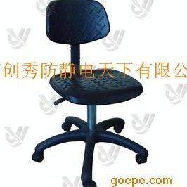 防静电椅子,PU发泡一次成型椅座面