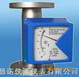 WLH指针显示浮子流量计/上海