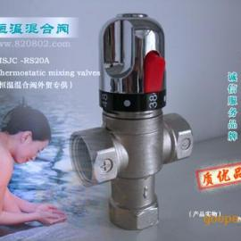MSJC-RS20A自力式管道调温阀