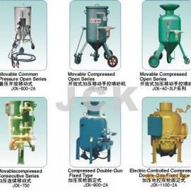 喷砂除锈设备,喷砂机设备,喷砂机-设备