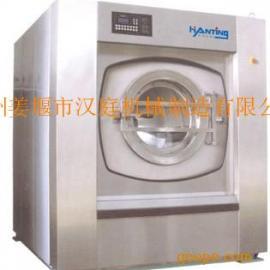 立式洗衣机  变频洗脱机 大型洗涤脱水机