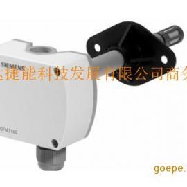 QFM2160西门子风管湿度传感器