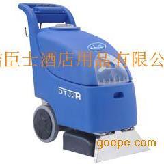 地毯抽洗机 三合一地毯抽洗机 多功能地毯抽洗机器