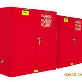 供应中山可燃液体防火安全柜