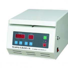 高速离心机 微量离心机 实验室离心机厂家
