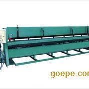 4米简易液压剪板机折弯机