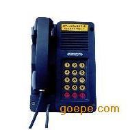 数字抗噪声电话机