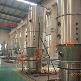 沸腾干燥制粒机用户需求规格说明书