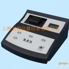 SD-2水质色度仪