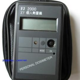 核辐射检测仪 个人剂量仪 射线检测仪FJ2000