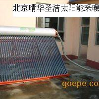 北京太阳能热水器新产品