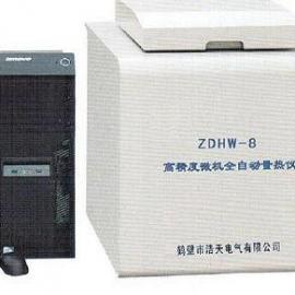 供应全自动量热仪智能发热量砖厂量热仪氧弹热量计