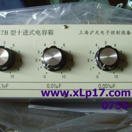 RX7B型十进式标准电容箱