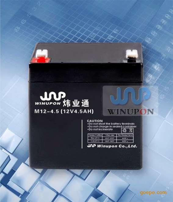 蓄电池生产厂家