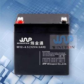 6V4.5Ah  电池