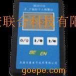 核辐射仪 多功能辐射仪 放射性检测仪 个人剂量率仪
