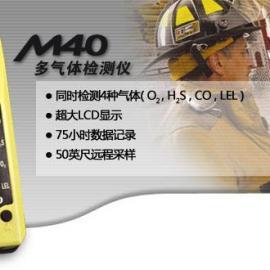 M40气体检测仪
