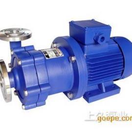 CQ型不锈钢磁力泵