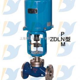 ZDLP电动单座调节阀,ZDLP-16电子式电动调节阀