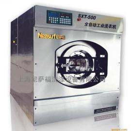 卧式工业洗衣机生产销售品牌工业洗衣机
