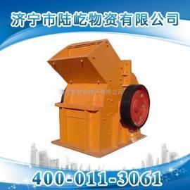 PCB600*400小型锤式破碎机