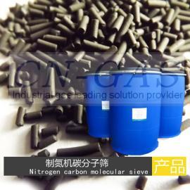 制氮机碳分子筛型号CMS-220