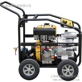 3寸电启动柴油污水泵