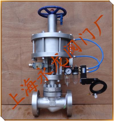 带手动高压气动紧急切断阀安装在球罐低部,槽罐排空管做为出料,排图片
