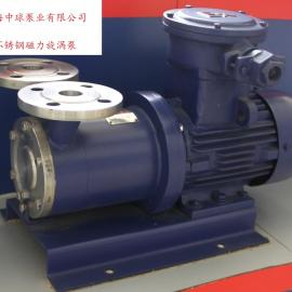 CWB25-25不锈钢磁力旋涡泵