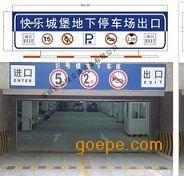 深圳市创安顺 反光标牌 龙门牌生产厂家