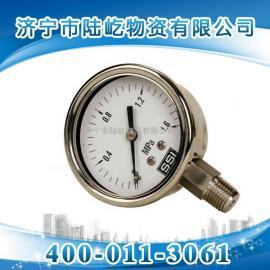 隔膜式压力表,隔膜式压力表价格
