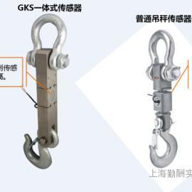 OCS-GKS-5T吊秤腔体添加隔热防护层 小型电子吊钩秤