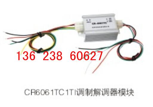 一.简介 CR-6061TC调制解调模块是CR-6061T一体式油量传感器的配套附件,它是油量传感器、原车仪表和卫星定位车载终端等几种设备的桥接设备。 二、主要功能特点: 1、油量传感器电源和数据采集实现单线传输; 2、模拟原车电阻信号,驱动各种原车仪表; 3、可输出RS232/RS485/CAN通讯信号和各种电压信号; 4、可对接各种卫星定位车载终端设备; 5、支持双传感器,并具有汇总统计功能,可直接用于双油箱车辆; 6、具有大容量存储及大规模运算功能,支持用户个性化需求。 二.技术参数 供电电压:10