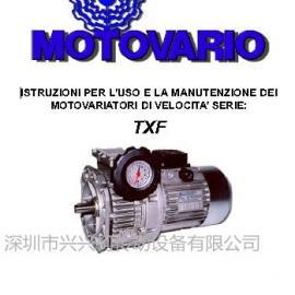 深圳经销商代理国外欧洲进口无极变速机TXF-SF系列