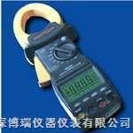 香港华谊MS2201钳形功率分析仪/MS2201