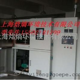 换热器性能试验台-上海焓熵环境技术有限公司