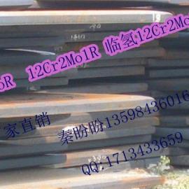 245R HIC 245R-R-HIC WYJ标准舞阳产品