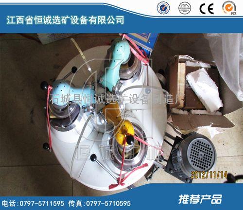 实验室XPM-φ120X3三头干法研磨机材质