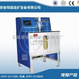 江西实验室湿法磁选机XCRS电磁湿法鼓式磁选机