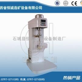 郑州小型挂槽式浮选机精选矿样