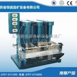 河南FX搅拌连续式浮选机更专业